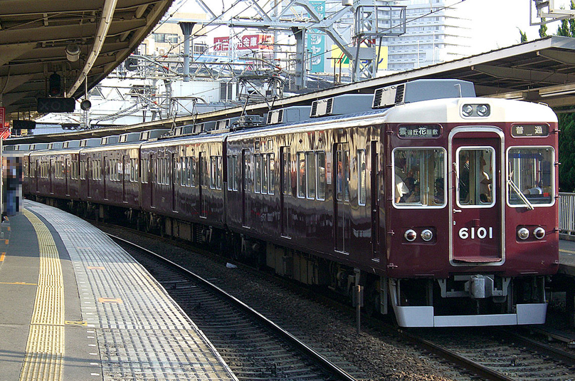 3 Many Excellent Women ' Train Tracks In Kansai